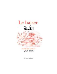 baiser-long