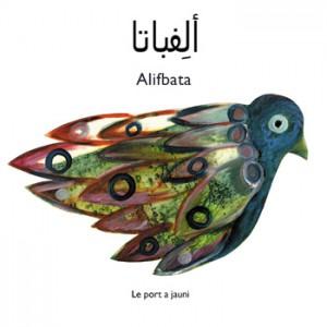 alifbatacouve